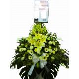 AFF001- 百合, 玫瑰,太陽花高架悼念花籃