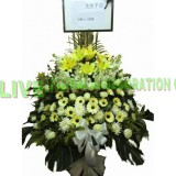 AFF002-  百合, 玫瑰,太陽花高架悼念花籃