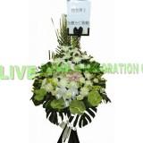 AFF003 - 掌,百合,玫瑰,繡球高架悼念花籃